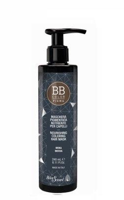 BB Pigma barojoša tonējošā matu maska 240ml Tumši brūns 632