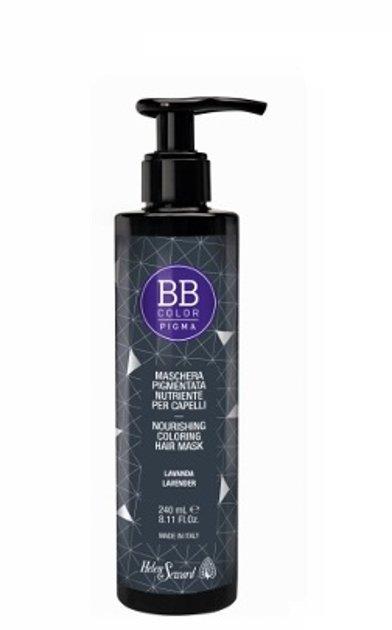 BB Pigma barojoša tonējošā matu maska 240ml Lavanda 078